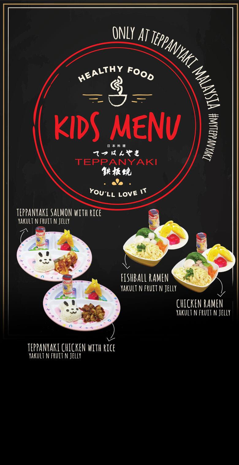 menu_kids